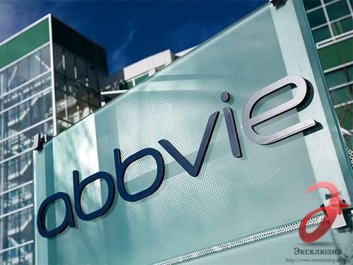 AbbVie - одна из лидирующих компаний в производстве эффективных лекарств от Гепатита С и Вич
