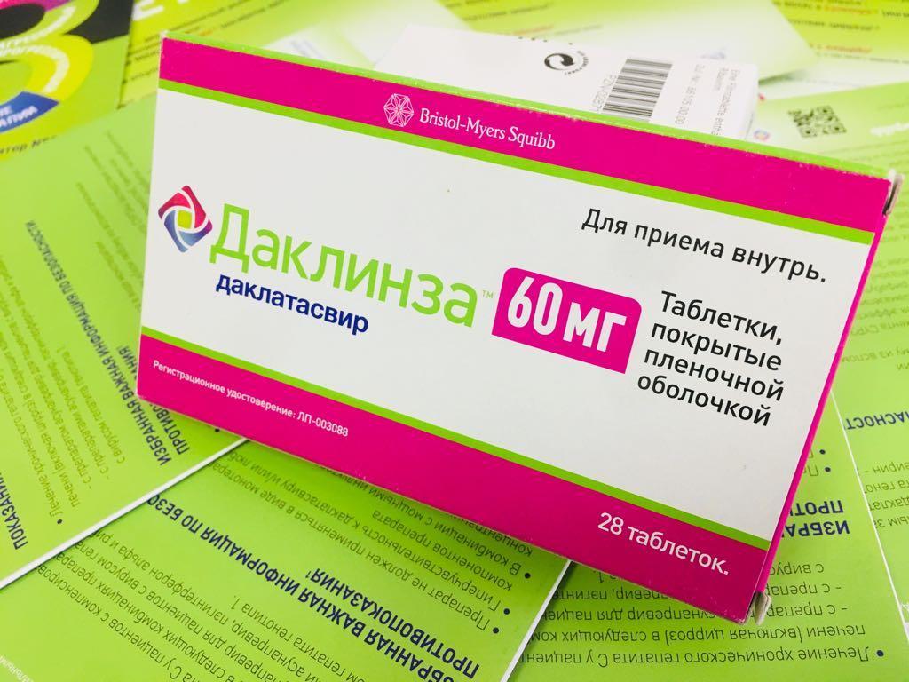 Даклинза - фотография упаковки