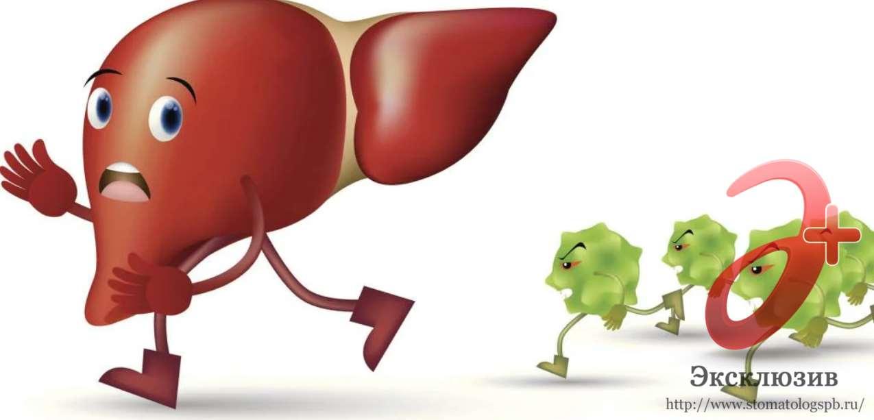 Проблема гепатита