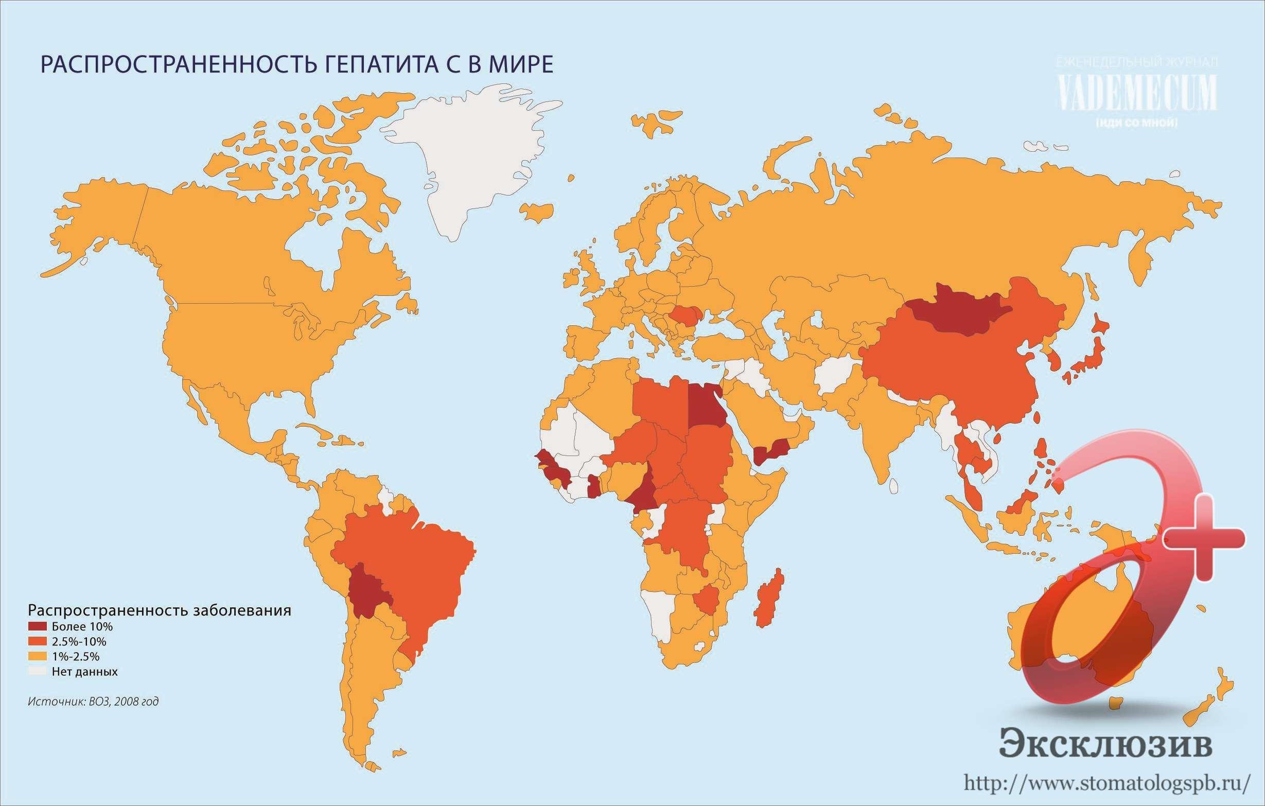 Карта больных гепатитом С по данным ВОЗ 2008 год