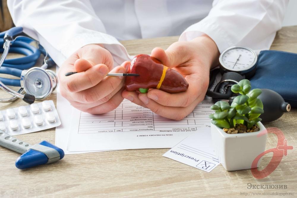Исследование на Гепатит здорового человека
