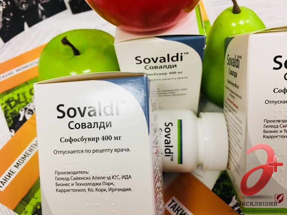 Оригинальная упаковка Sofosbuvir